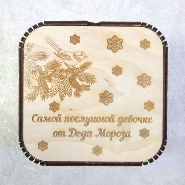 Коробка для подарков на Новый год