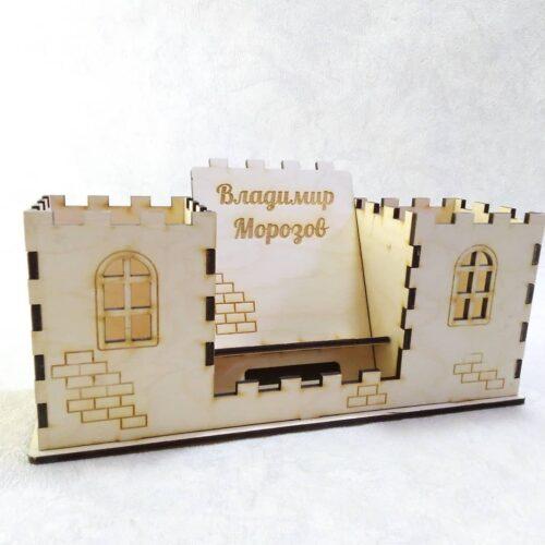 Органайзер Крепость