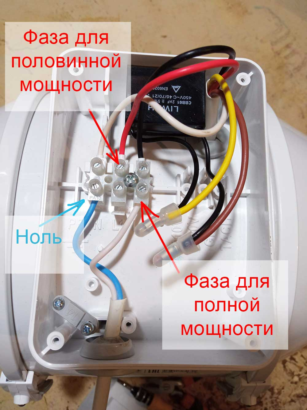 Подключение Vents TT150